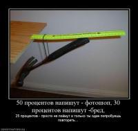 post-16484-1264940367_thumb.jpg