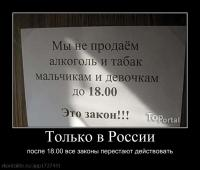 post-16484-1264940413_thumb.jpg