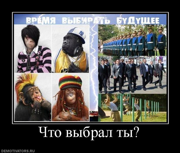 816587_chto_vyibral_tyi.jpg