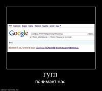 post-16484-1265056736_thumb.jpg
