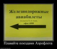 post-16484-1265056748_thumb.jpg