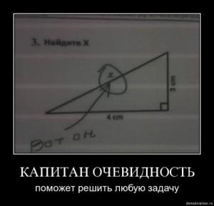 x_a662d8cc3_300x289.jpg
