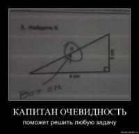 post-16484-1265229237_thumb.jpg