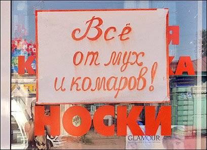 1265375810___www.votrube.ru_12.jpg