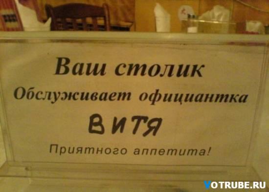 1265375810___www.votrube.ru_35.jpg