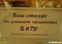 post-18347-1266768118_thumb.jpg