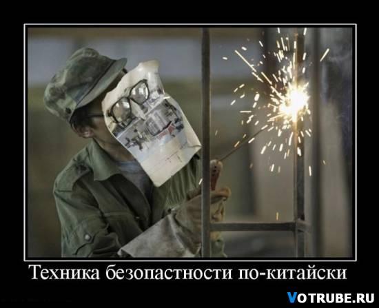 1266619121_demotivatory__www.votrube.ru_9.jpg