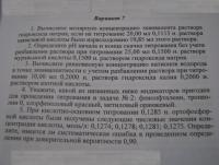 post-16991-1239810891_thumb.jpg