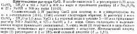 post-1872-1218718974_thumb.jpg