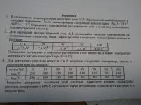 post-22125-0-15768600-1321813225_thumb.jpg