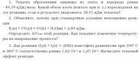 post-58032-0-35228700-1321299217_thumb.jpg