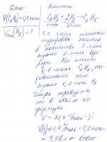 post-62594-0-45654800-1322684678_thumb.jpg