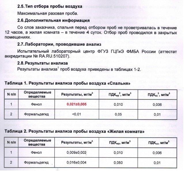 25315089_.jpg.45020c0dbd83aa3941e1a47c7c0efaa3.jpg