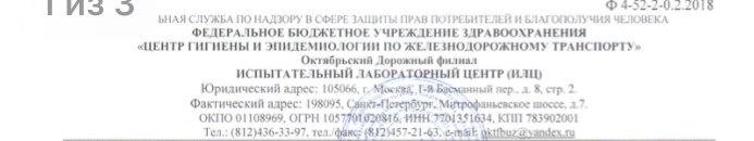 831036E6-2CE5-43BD-805E-79C5C59E8632.jpeg