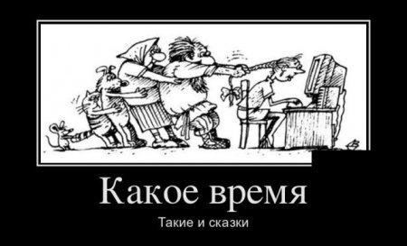 1532862729_demotivatory_11-1.jpg