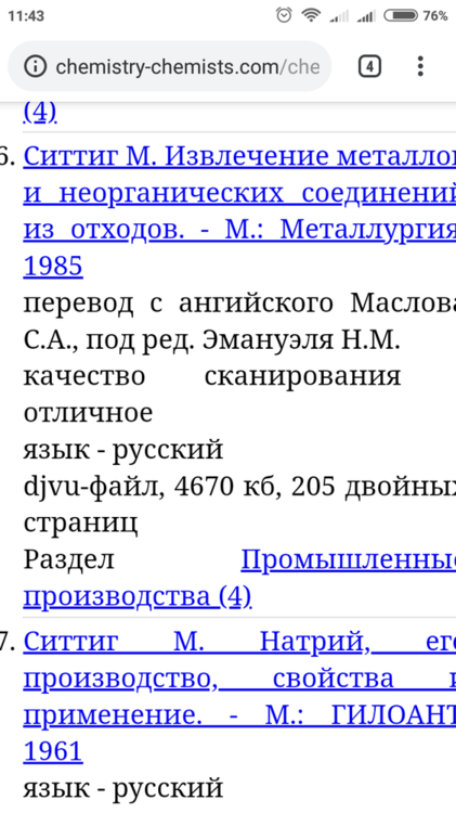 Screenshot_2018-10-17-11-43-27-803_com.android.chrome.png