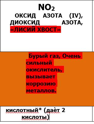 с.png