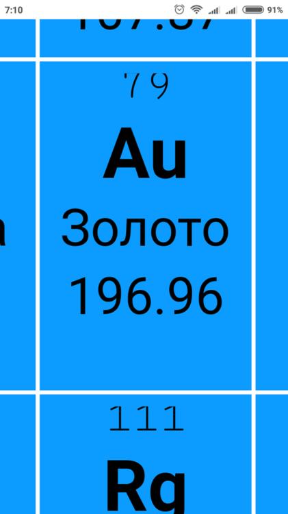 Screenshot_2018-11-03-07-10-13-175_com.android.chrome.png