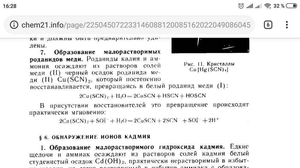 Screenshot_2018-12-11-16-28-41-470_com.android.chrome.png
