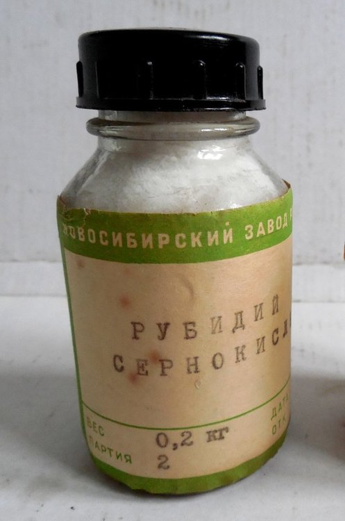 DSCN0044 Рубидий сернокислый 200 г.jpg