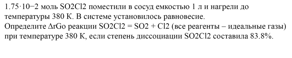 1846722741_-1.png.cc6a87da5719cd421b3aab05581a3a92.png