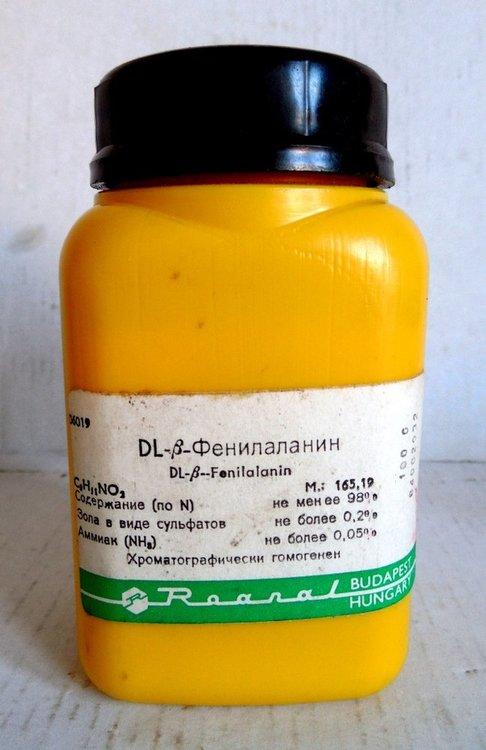 DSCN0381.JPG