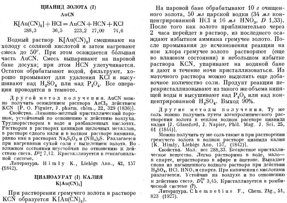 151594141_.(1956)_490.png.6de8a4267cf57353e2cba3c9cc2adacc.png
