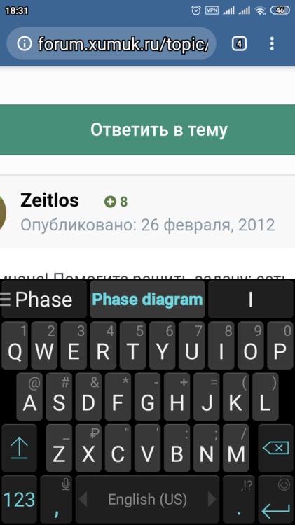 Screenshot_2019-09-03-18-31-53-107_com.android.chrome.png
