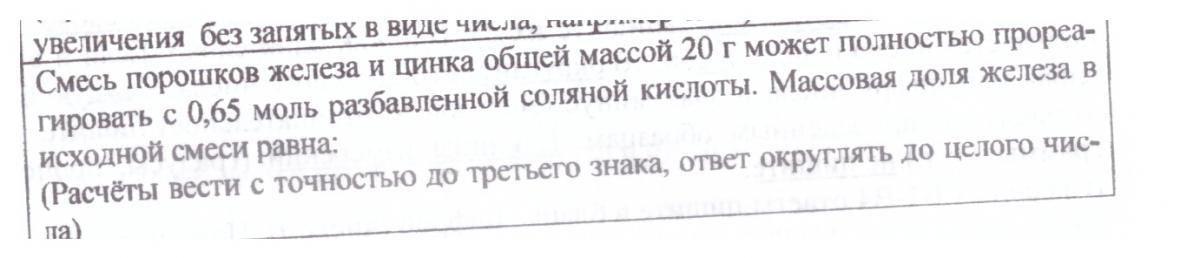 Scan_20170812_201008.jpg