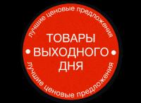 post-109346-0-02079600-1486759176_thumb.png