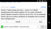 post-115693-0-42740700-1528459504_thumb.png