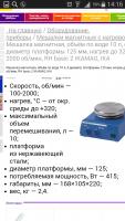 post-120700-0-44146400-1505325589_thumb.png