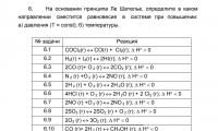 post-130508-0-19415300-1508616440_thumb.png