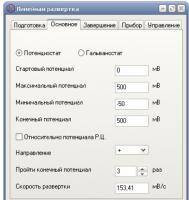 post-132168-0-09998600-1515631427_thumb.jpg