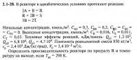 post-138156-0-91506400-1523376871_thumb.jpg