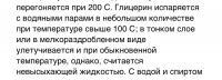 post-139207-0-96885100-1528582093_thumb.jpeg