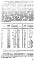 post-1790-1193935586_thumb.jpg