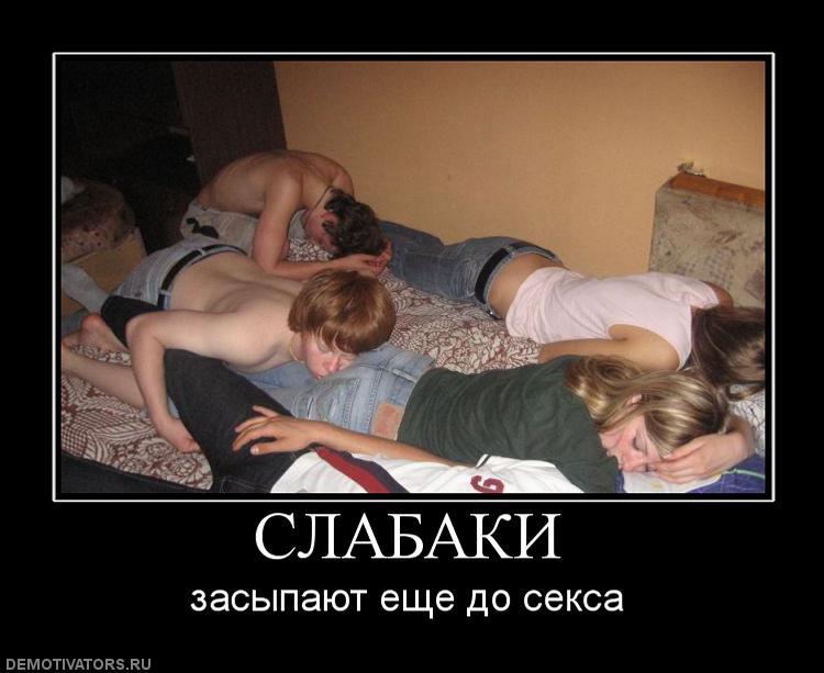 672327_slabaki.jpg