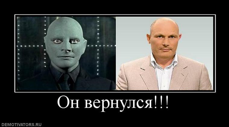 822293_on-vernulsya.jpg