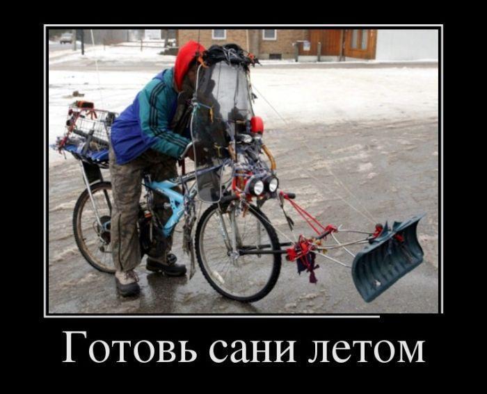 """Выбор велосипеда: найнер или mtb 26"""" Сайт Котовского"""