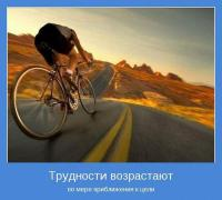 post-67567-0-81171000-1331884837_thumb.jpg