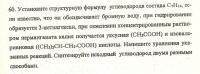 post-67667-0-69521100-1330268477_thumb.jpg