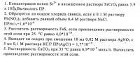 post-69258-0-52989900-1331660954_thumb.jpg