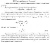 post-735-1196911175_thumb.jpg